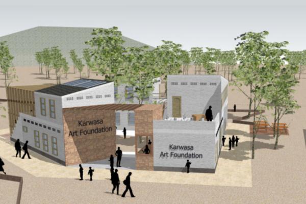 RWANDA: Vocational Center by Laura Martinez de la Osa